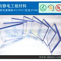 供应黑吉辽  PVC 防静电 防火板材