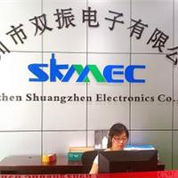 深圳市双振电子北京办事处