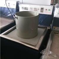 供应磁力抛光机专用研磨桶|