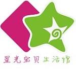 广州市星光宝贝营销策划有限公司