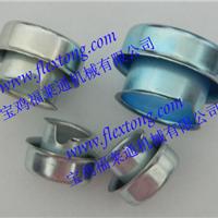 供应防爆配件-金属环-太阳帽-垫片衬环