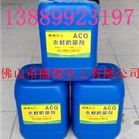 ACQ木材防腐剂价格