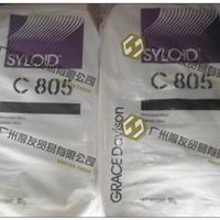 供应格雷斯C805消光粉