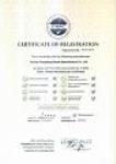 GMC中国优质制造商证书