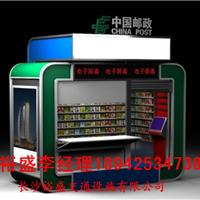 安徽最大售货亭批发超市,黄石景区售票亭。