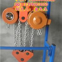 供应10吨3米,4米,5米群吊环链电动葫芦
