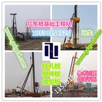 优秀钻桩队,广东专业钻桩队伍联系方式