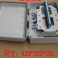 塑料48芯光纤分线盒