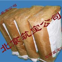 供应特效外墙防水剂 道康宁6683