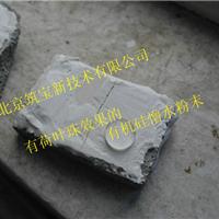 道康宁建筑防水剂全国品牌排行榜