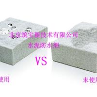 北京哪里有卖有机硅防水剂的