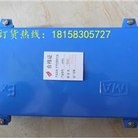 供应煤矿光纤熔接盒,JHHG本安接线盒