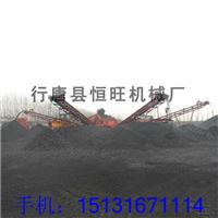 供应新的分煤机厂家