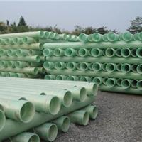 供应生产玻璃钢管的商家。