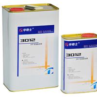 供应PP塑料胶水,聚丙烯粘接剂,聚丙烯胶水