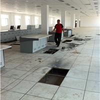 供应深圳防静电地板厂家|森美高架地板批发