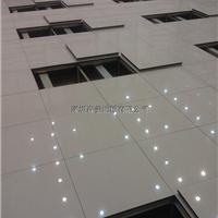 韶关陶瓷抗静电地板 广州防静电地板性价比