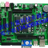 供应小家电PCB设计,专业小家电PCB设计