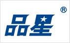 上海品星防爆电机有限公司