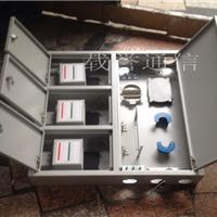 厂家直销三网合一光纤箱>冷轧板材质