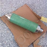 供应绿色环保型-XRNT-12高压熔断器