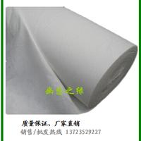厂家直销屋顶绿化土工布无纺布透水布滤水布
