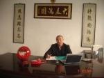 北京顺鑫盛玻璃百叶窗有限公司