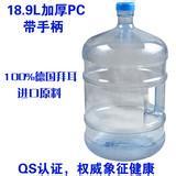 云南18.9L桶昆明PE水桶价格水厂PE桶
