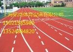 上海铭尚体育设施有限公司
