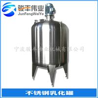 供应不锈钢导热油电加热高剪切均质乳化罐