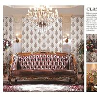 宏庭刺绣墙布|墙布厂家|墙布、壁纸803