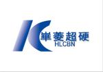 郑州华菱超硬材料有限公司