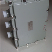 供应来图加工 BHD-25防爆分线盒 防爆分线箱