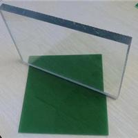 厂家批发供应江苏PC耐力板 4mm透明耐力板