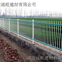 供应郴州2016新款远旺锌钢护栏