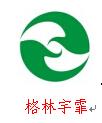 厦门格林宇霏环保科技有限公司
