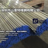 生产不锈钢304F、416、420圆棒