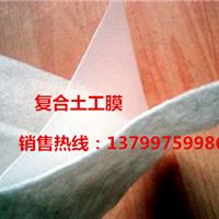 漳州哪有卖土工膜质量最好便宜多少钱一平方