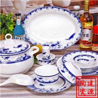 供应陶瓷骨瓷餐具,定做陶瓷餐具厂家