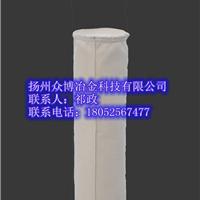 供应耐高温耐酸碱除尘布袋PPS针刺毡