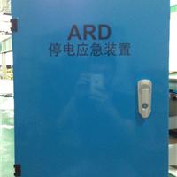 供应停电梯电应急平层装置 通用型