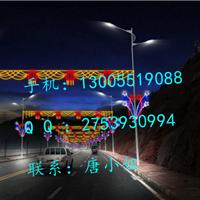 美嘉源LED街道装饰灯 供应厂家