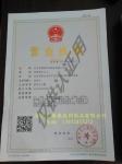 安平县雄鹿丝网制品有限公司