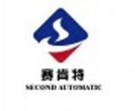 天津赛肯特自动化技术有限公司