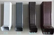 供应南京蒂美彩铝方形雨水管厂家