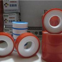 供应优质四氟生料带
