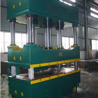 供应800吨四柱液压机 四柱三梁液压机