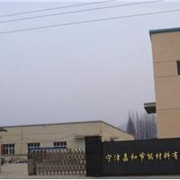宁津县嘉和节能材料有限公司预糊化淀粉公司