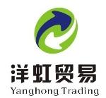上海市洋虹贸易有限公司