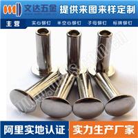 供应不锈钢铆钉、铜铆钉、铁铆钉、铝铆钉